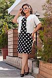 Женский элегантный костюм платье+пиджак от50-до56р.(5расцв), фото 10