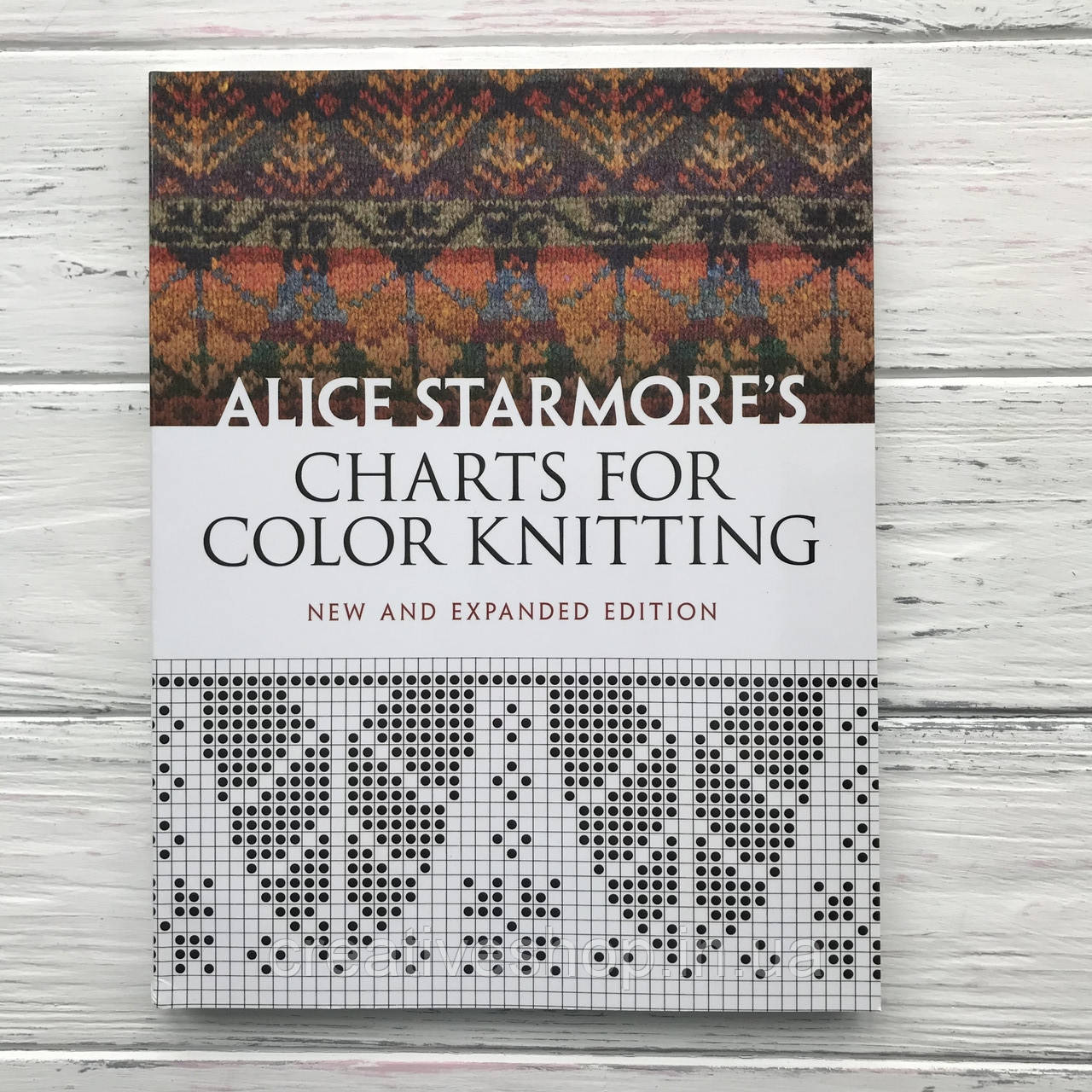 Alice Starmore's Charts fo color knitting