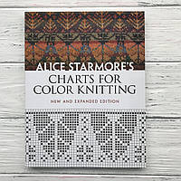 Alice Starmore's Charts fo color knitting, фото 1