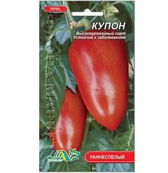 Семена Перец сладкий Купон раннеспелый 0.3 г