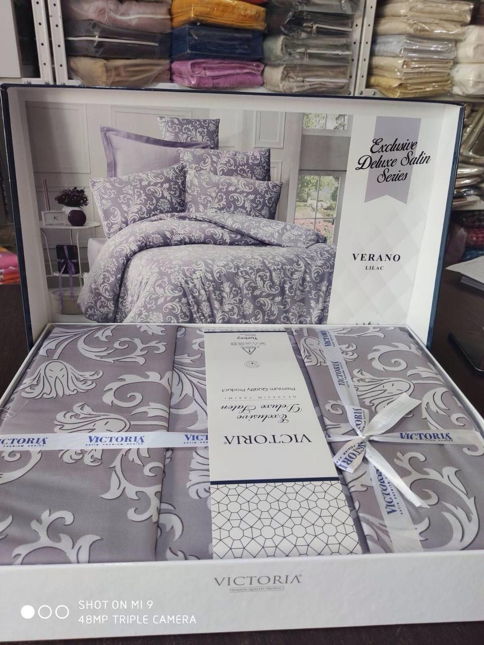 Евро-комплект постельного белья Victoria Сатин Deluxe Verano lilac. Турция