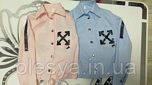 Блуза модная для девочек  ТМ Madlen Размеры 134-158