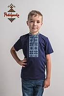 Вишиванка для хлопця Оберіг голуба, фото 1