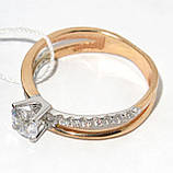 Золотое кольцо НХК-43, фото 2