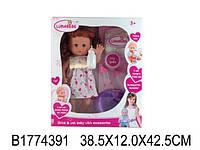 """Кукла пупс 16"""" с аксессуарами 1774391_HX321"""