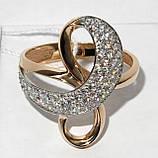 Золотое кольцо НХК-42, фото 2