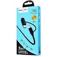USB кабель Hoco X41 Multi-Way 3-in-1 Cable (1m), фото 1