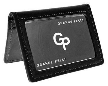 Обкладинка для автодокументів шкіряна з відділами для карт чорна Grande Pelle (211610)