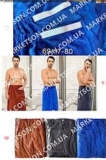 Полотенце-килт мужская юбка в сауну. Микрофибра 140х70, фото 2