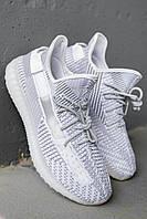 Кросівки жіночі літні якісні модні Adidas Yeezy Boost 350v2 Static Non-Reflective, фото 1