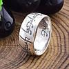 Серебряное кольцо Властелин колец вес 4.0 г размер 16.5, фото 2