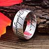 Серебряное кольцо Властелин колец вес 4.0 г размер 16.5, фото 3