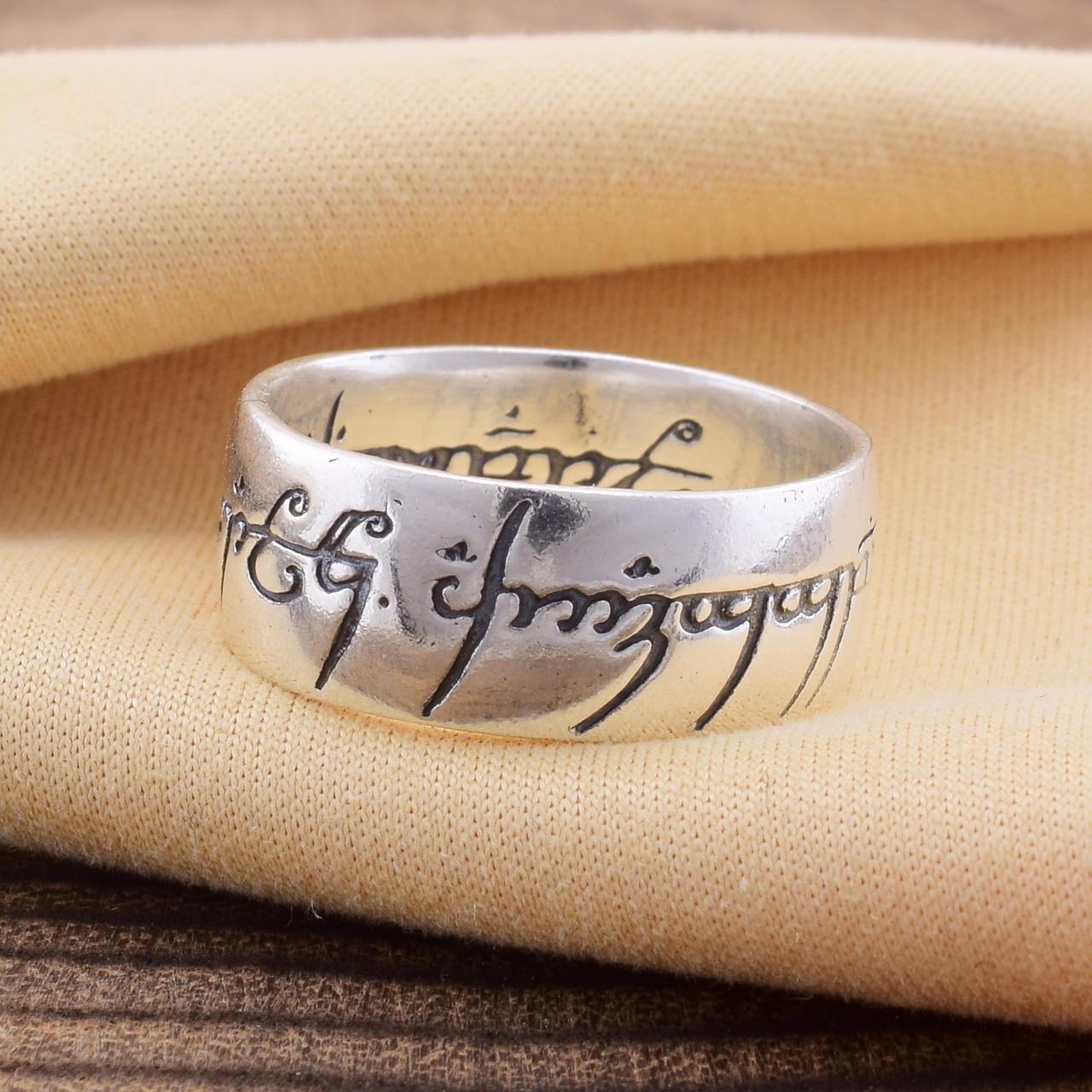 Серебряное кольцо Властелин колец вес 4.0 г размер 16.5