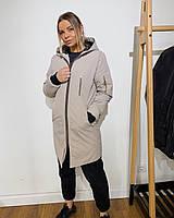 Женская демисезонная БЕЖЕВАЯ куртка удлиненная | Свободный крой