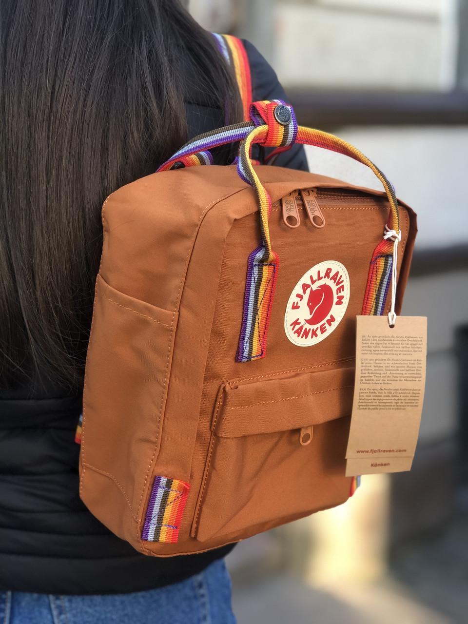 Повседневный рюкзак в стиле Fjallraven Kanken Mini (7 литров)