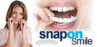 Snap-On Smile - Знімні вініри (Снап Він Смайл)