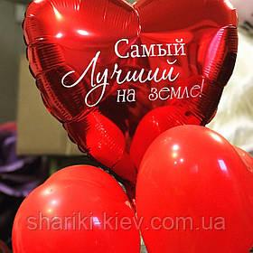 Связка шаров  Сердца красные из 3 штук