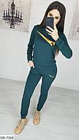 Стильный женский весенний спортивный костюм арт 024