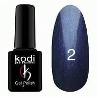 Гель-лак (Коди) Kodi Professional 8 ml № 002
