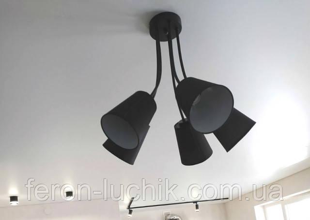 Современная потолочная люстра в стиле лофт, хай-тек на 5 плафонов Черная