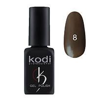 Гель-лак (Коди) Kodi Professional 8 ml № 008