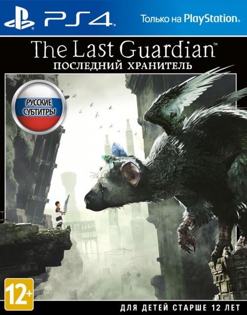 Гра Last Guardian (PS4)