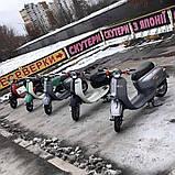 Мопед Honda Giorno DELUXE, фото 6