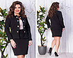 """Жіночий костюм """"Піджак та спідниця""""  від Стильномодно, фото 7"""