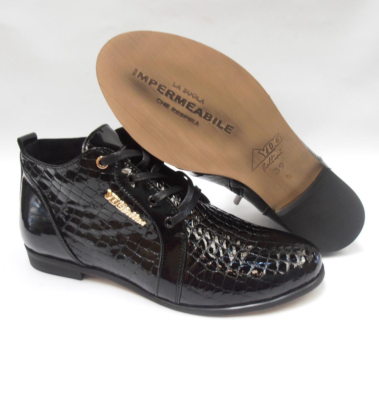 Ботинки женские на низком ходу лаковые черные