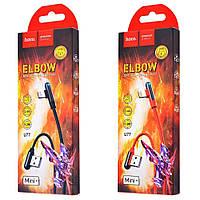 USB кабель Hoco U77 Excellent Elbow Lightning Cable (1.2m) (2 вида), фото 1