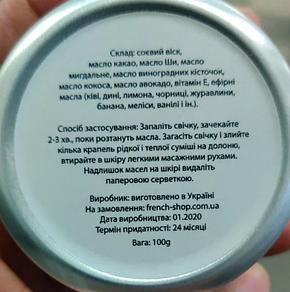 Массажная свеча 100 гр Bubble, фото 2