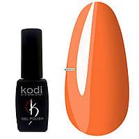 Гель-лак (Коди) Kodi Professional 8 ml № 027