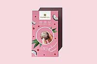 Натуральные конфеты без сахара Клюква и кокос Sunfill 150 грамм