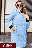 Удлиненная стильная куртка Уитни, разные цвета