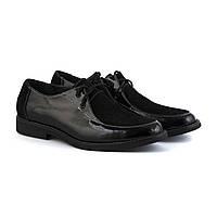 Лаковые кожаные туфли на низком ходу