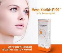 Meso-Xantin F199 (Мезо-ксантин), 1,5 мл