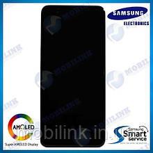 Дисплей на Samsung A715 Galaxy A71 2020 Чёрный(Black),GH82-22152A, Super AMOLED!