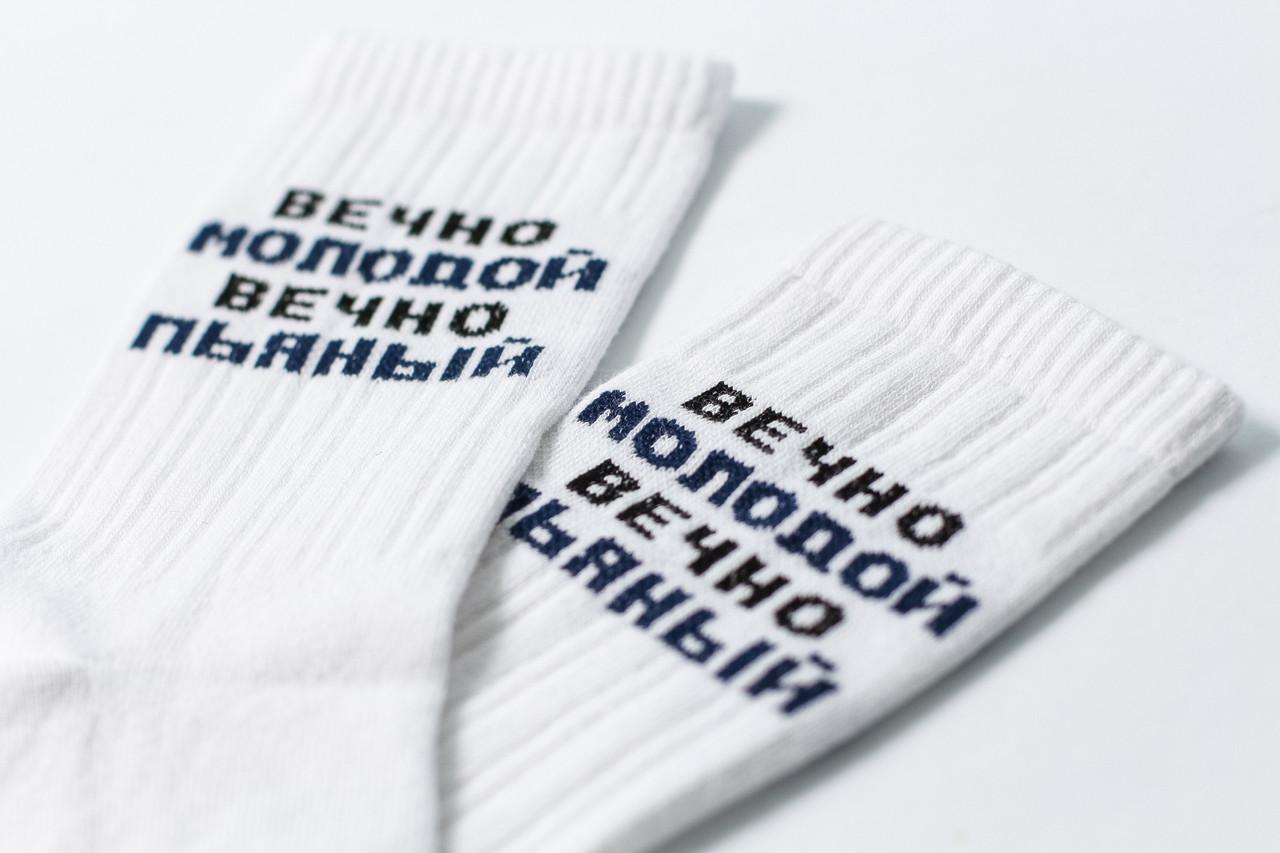 Мужские носки LOMM Вечно молодой