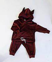 Спортивный костюм с ушками на девочку, велюр,1-3 года