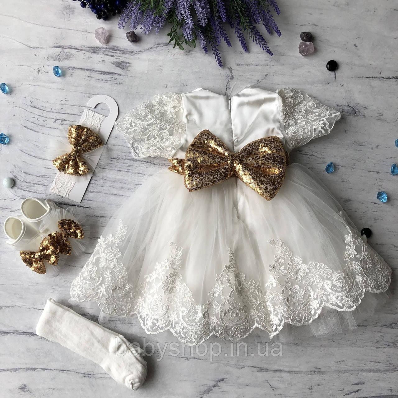 Нарядный набор,  платье на девочку, крестильное платье на девочку 4. Размеры 62 см, 68 см
