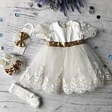 Нарядный набор,  платье на девочку, крестильное платье на девочку 4. Размеры 62 см, 68 см, фото 2