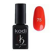 Гель-лак (Коди) Kodi Professional 8 ml № 075