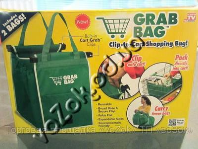 Сумка для покупок в супермаркете с креплениями Grab Bag 2 штуки в наборе