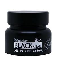 Восстанавливающий крем для лица с экстрактом черной улитки Black Snail All in One Cream - FARM STAY