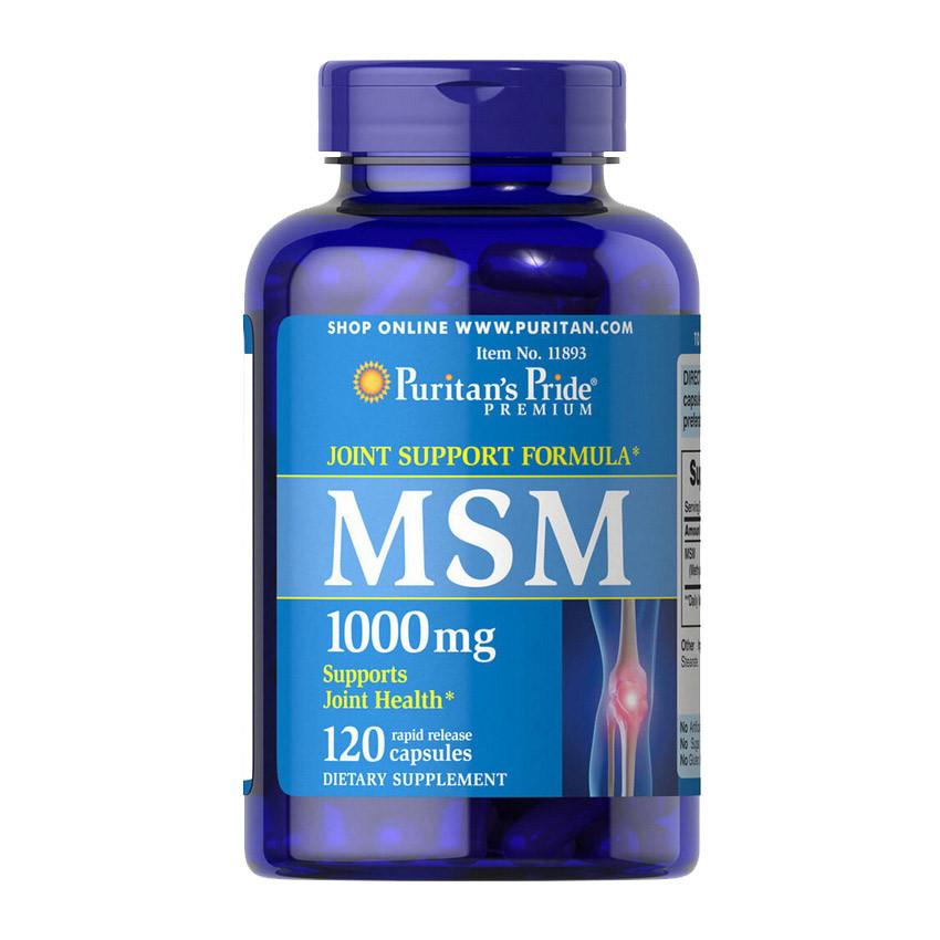 Puritan's Pride MSM 1000 mg (120 капс.)