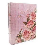 """Фотоальбом на 200 фото 13х18 см """"Розы"""",цвет розовый"""