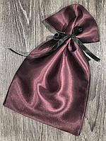 Атласная сумочка для упаковки и хранения, подарочная упаковка.