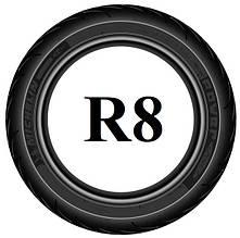 Мотошины на R8