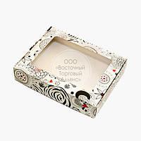Упаковка для пряників з прозорим вікном - Абстракція чорно-біла - 192х148х40 мм