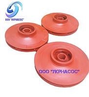 Рабочее колесо насоса 1Д630-90а запчасти насоса 1Д 630-90, фото 1
